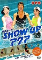 SHOW-up アクア