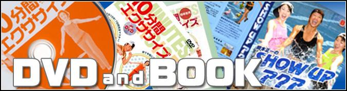 goods02