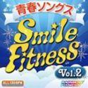 smilefitness_v2